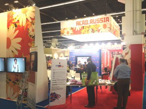 Russia stand