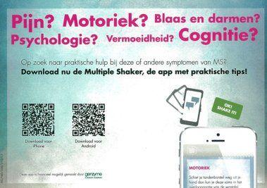 Multi-Shaker App